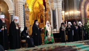 1025e anniversaire de la christianisation de la Russie